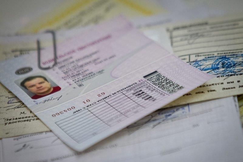 Утеряли права и тех паспорт. Как поступить? - Dexpens