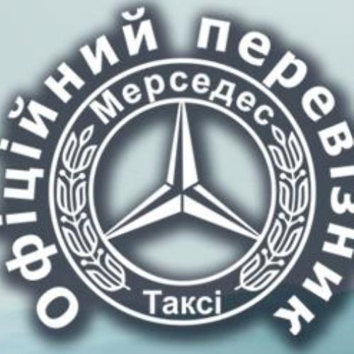 Пасажирські перевезення Україною та за кордон