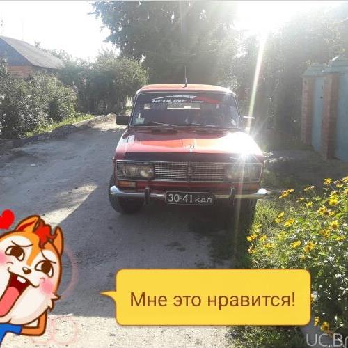 Vladyslav Kurdijashko фото профіля