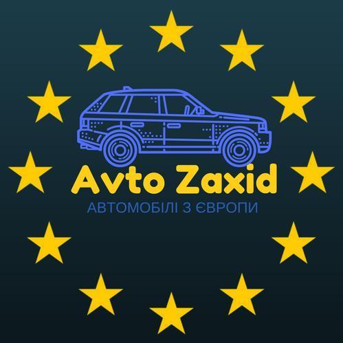 Фото організації - пригон автомобілів з Європи німеччина та голандія на замовлення