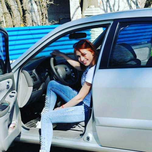 Илона Ивко фото профіля