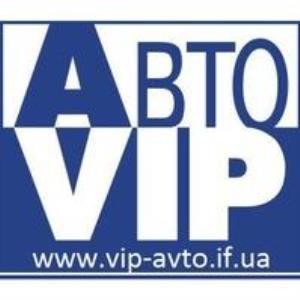 Фото організації - VIP Авто