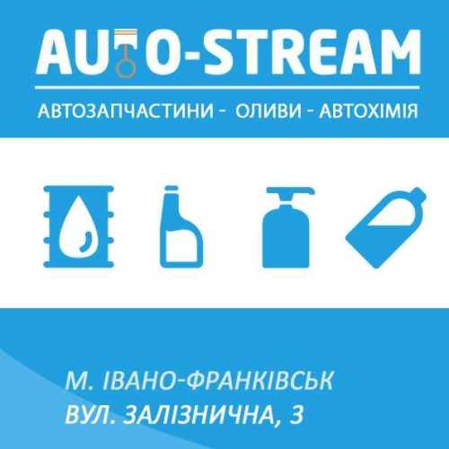 Фото організації - Автозапчастини Auto-Stream