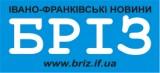 БРІЗ, коновальця, 35, Івано-Франківськ