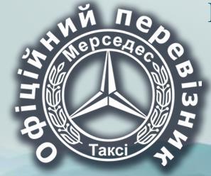 Пасажирські перевезення Україною та за кордон, Мазепи 11, Івано-Франківськ
