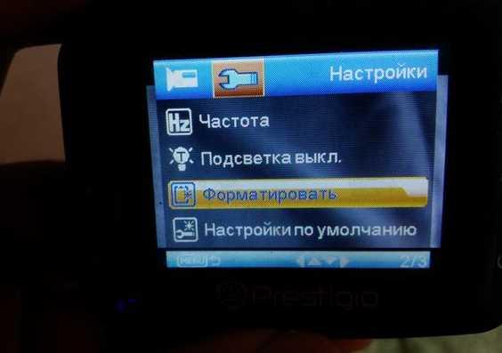 Регистратор не записывает видео по кругу батарея на авторегистратор купить